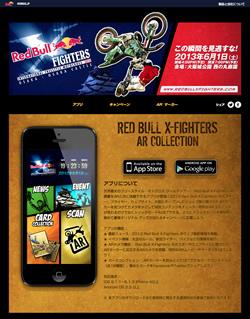 Red Bull X-Fightersの興奮をAR体験できるアプリ登場!観戦チケットが当たる、ラストチャンス!
