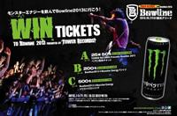 モンスターエナジーを飲んで、ホルモン、マンウィズらが出演する「Bowline 2013」チケットが当たる!
