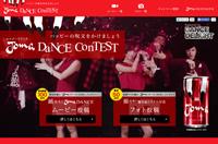 AAA(トリプル・エー)がエナジードリンク「Joma」の公式サポーターに!「Joma DANCE Contest」キャンペーン、4月7日スタート!【賞金総額150万円】