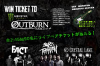 「MONSTER ENERGY OUTBURN TOUR」のチケットが当たる!『Win Ticket to Monster Energy Outburn Tour 2015』キャンペーン!【45組90名様】