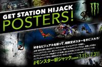 全国7大都市の駅をモンスターエナジーがジャック!限定ポスターが当たる「GET STATION HIJACK POSTERS 」キャンペーン【100名様】