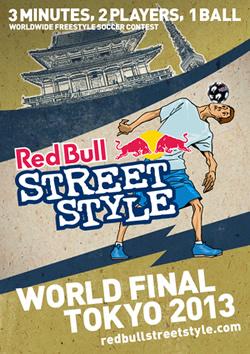 アジア初上陸!Red Bull Street Style World Final 2013チケット、8月1日より無料DL開始!