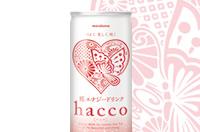 味噌で有名なマルコメから、糀(こうじ)のエナジードリンク『hacco(ハッコ)』新発売!【女性向け】