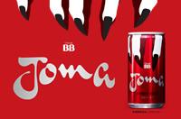 チョコラBBのエーザイから、ハッピーになれるエナジードリンク「Joma(ジョマ)」新発売!【女性向け】