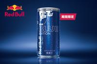 「レッドブル ブルーエディション」ブルーベリー味が新登場!全国のコンビニで6月10日から期間限定販売!