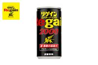 アルギニン2,000mg配合!?「リゲイン エナジードリンク 2000」11月4日(火)から全国新発売!