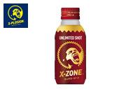 次世代型エネルギー吸収システムを採用!史上初のNO系ショット「X-ZONE(エックス・ゾーン)」4月7日(火)より発売開始!