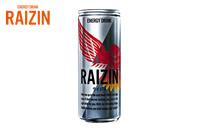 「RAIZIN(ライジン)」が完全リニューアル!4月7日(火)より全国新発売!新CMのイメージキャラクターには亀梨和也を起用!