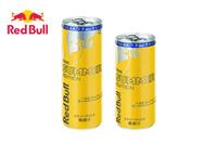日本限定オリジナル!「レッドブル・エナジードリンク サマーエディション(Red Bull Energy Drink SUMMER EDITION)」7月7日(火)より新発売!