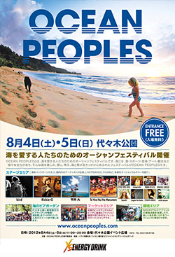 OCEAN PEOPLESに協賛決定!XS エナジードリンク