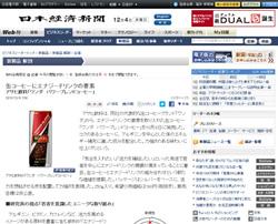 今年登場した「エナジードリンク+缶コーヒー」の組み合わせ。業界内での評価は?