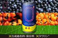 ブラジル発のナチュラル・エナジードリンク『ORGANIQ』 4月下旬より、首都圏の駅ナカ自販機で販売決定!