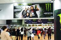"""マキシマム ザ ホルモン、""""MONSTER ENERGY""""の広告で全国各地の駅に登場!"""