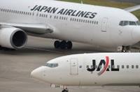 伊丹空港&関西空港のJALサクララウンジで「SAMURIDE ENERGY DRINK」が8月31日(日)まで無料?!