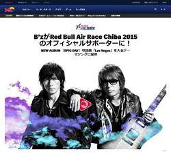 "B'zが「Red Bull Air Race Chiba 2015」のオフィシャルサポーターに!大会テーマソングは新アルバム収録曲""Las Vegas""に決定!"