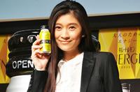 【女性向け】3月30日(月)発売「キレートレモンENERGIE(エナジエ)」新CMに篠原涼子が登場!