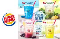 バーガーキングがエナジードリンク新発売!「スパークリング エナジー カラーズ(SPARKLING ENERGY COLORS)」6月12日(金)から全店で期間限定発売!