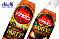 ハロウィンを盛り上げる炭酸エナジー飲料!?「アサヒ ドデカミン パパパパパーティー PET500ml」9月29日(火)新発売!