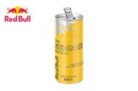 夏限定トロピカルフレーバー「レッドブル・エナジードリンク サマーエディション(Red Bull Energy Drink SUMMER EDITION)」5月17日(火)より再登場!