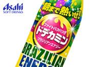 ファイト バクハツ!強炭酸&ガラナ配合「アサヒ ドデカミン ブラジリアンエナジー」7月12日(火)より全国新発売!